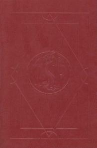 Encyclopedia Mágica 2