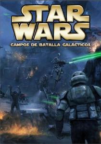 CamposBatallaGalacticos